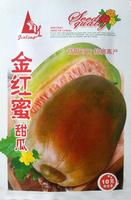 Fruit seeds Jin Gongmi melon Melon seeds Sweet, high yield and 10 g/bag