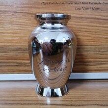 KLH19 полированная нержавеющая сталь маленькие урны для кремации для домашних животных/человека разделяя пепел держатель Мини на память урны