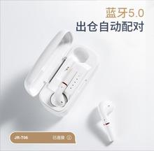 Joyroom JR T05 Bluetooth 5.0 TWS Earbuds Handsfree Wireless Earphones Intelligent Noise Reduction Call Sports Headset with Mic