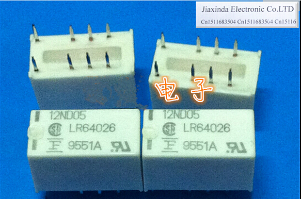NEW LR64026 relay  64026 1A DIP8 20pcs/lot-in Relays from Home Improvement