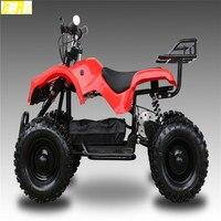 TDPRO открытый дети В 24 в 500 Вт Оранжевый Мини Мото Quad ATV велосипед электрический для мальчиков ездить на 4 Wheeler