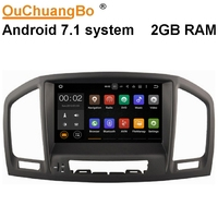 Ouchuangbo Car Radio Multimedia Player For Opel Insignia 2008 2011 Support Wifi Bluetooth USB Gps 2GB