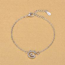 Женский браслет с кошачьими ушками из серебра 925 пробы