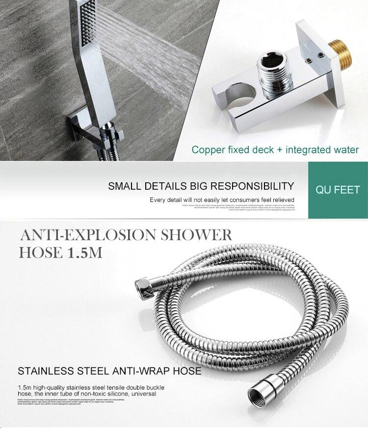 Shower-Set_17