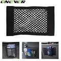 Onever Hot Car Bag Luggage Holder Universal Car Net Seat Storage Mesh Organizer Pocket Sticker Trunk Strong Magic Tape 39*23.5cm