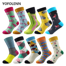 10 Pairs/lot Men's Long Combed Cotton Happy Socks with Novelty Flamingo Crocodile Dot Pattern Colored Autumn Winter Casual Socks