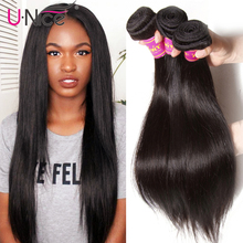 UNICE HAIR Company Indian Straight Hair Bundles 1 Piece Huma