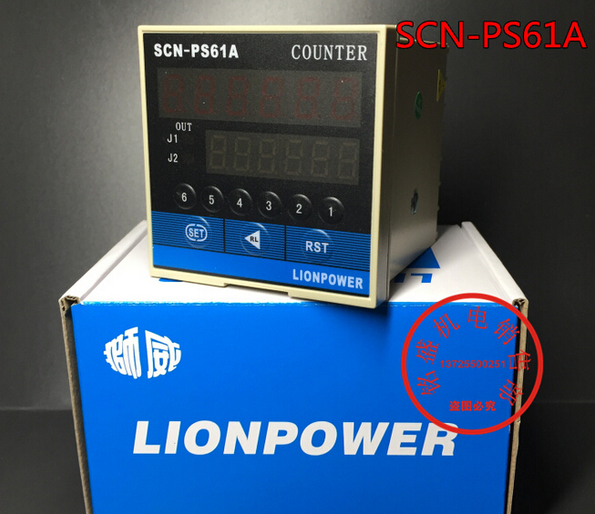 SCN-PS61A six single-stage with override smart counters, timers limit switches scn 1633sc