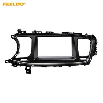FEELDO 2DIN Car CD/DVD Radio Fascia Plate Panel Frame for KIA K5 2013 Panel Left Hand Dashboard Trim Mount Kit #AM5171