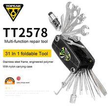 31 в 1 функции хромированная ванадиевая сталь вторичная цепь забор из двух частей дизайн многофункциональные инструменты TT2578