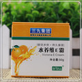 50 g  Vitamin E moisturizing anti-wrinkle cream  moisturizing cream