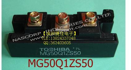 Free shipping! In stock 100%New and original  MG50Q1ZS50