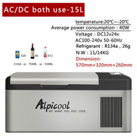 20 Degrees Freeze Fridge 15L High Quality 12V/24V Portable Compressor Car Refrigerator Multi Function Home Cooler Freezer