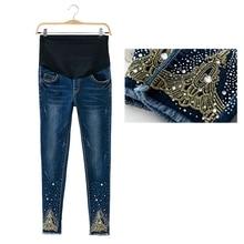 Pregnant women's jeans Elastic waist Pregnant women's pants Pregnant women's clothes ropa de maternidad leggings maternity 3XL