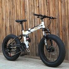 """KUBEEN 20 """"* 4.0 pulgadas 7/21/24/2 velocidad plegable bicicleta grasa doble disco frenos de bicicleta de montaña neumático de la bici de la nieve Para El hombre grande y mujeres"""