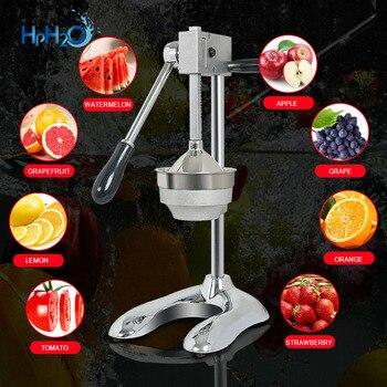 Stainless Steel new update Gear Citrus Fruits Squeezer Orange Lemon  Juicer Fruit Pressing Machine Press Juicer