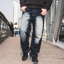 ANBOLUO men's clothing Add fertilizer loose 46 44 42 Dark blue Men's Trousers Hip-Hop Washing cotton Men's Jeans Grinding white