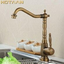 Nhà Cải Tiến Phụ Kiện Đồng Thau Giả Cổ Vòi Bếp Xoay 360 Phòng Tắm Chậu Vòi Nước Cần Cẩu, Torneira YT 6025