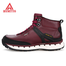 HUMTTO Women's Winter Outdoor Hiking Trekking Boots Shoes Sneakers For Women Geunine Leather Mountain Trail Boots Shoes Woman цена 2017