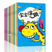 新しい到着12ピース/セット赤ちゃん落書き学習絵画絵本漢字塗り絵用キッズ年齢0に3