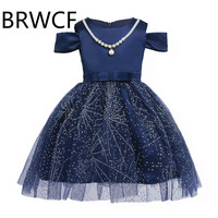 BRWCF And American Girls Dress Brand New 2017 Toddler Clothing Hollow Shoulder Fashion Vestido Infantil Teenagers