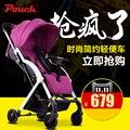 Pouch детская коляска детская коляска свет малолитражного автомобиля корзина ребенок корзина складной зонт автомобиль