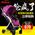 Pouch baby stroller baby stroller light baby car cart child cart folding umbrella car