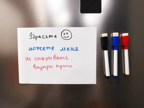 Erasable Magnetic Whiteboard Fridge Magnet Sticker Home Kitchen Reminder Message Board Notepad White Board Record 3 Marker Pen
