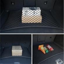 Carro Universal Nylon Elastic Malha Net Para Honda CRV CR-V XRV CIDADE Para Toyota Corolla Rav4 YARiS Camry Highlander Ralink TERRA