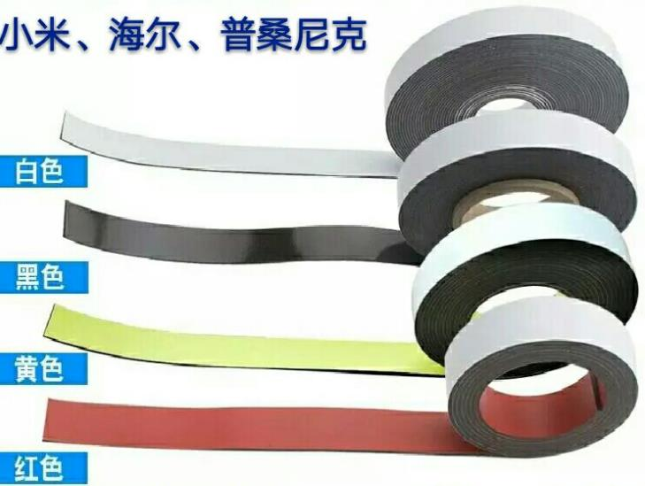 2m Virtual Protective wall Boundary Marker Self adhesive Strong Magnetic Magnet Stripe for Neato Xiaomi MI jia