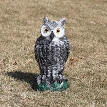 Garden Decor Owl Statue PE Outdoor Scare Rats Birds Simulate