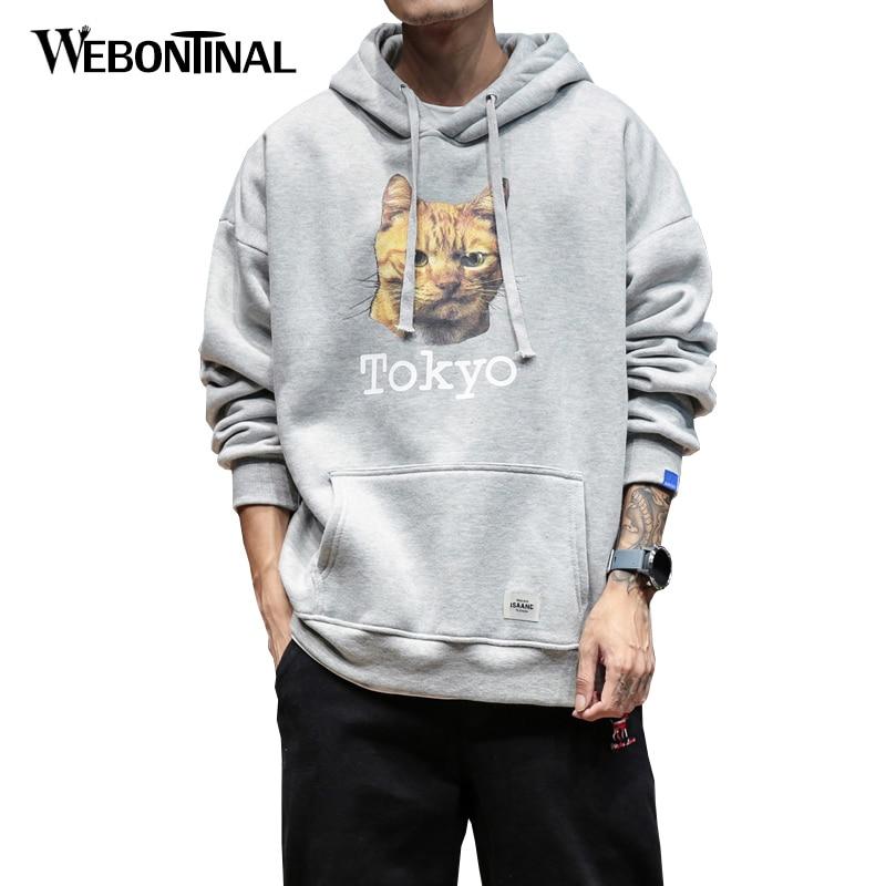 Autumn Winter Hoodie Male Cardigan Hombre Hip Hop Sweatshirt Men Hoodies moleton masculino Mens Hooded Pullover Tracksuit W18128