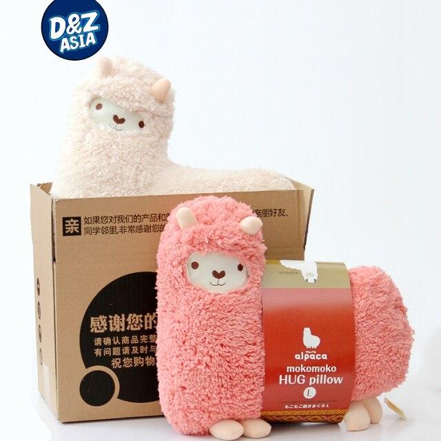 Boa noite de sono no Japão Alpaca TIA FELIZ rei aromaterapia travesseiro almofada de pelúcia brinquedos de pelúcia