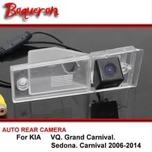 Для KIA VQ Гранд карнавал Sedona карнавал 2006-2014 Реверсивный Камера автомобиль обратно Камера заднего вида Камера HD CCD Ночное видение