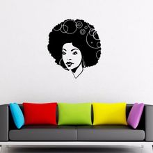 Wall Sticker Barber Shop Decor Beautiful African Woman Curly Hair Vinyl Decal Salon Art Mural AY593