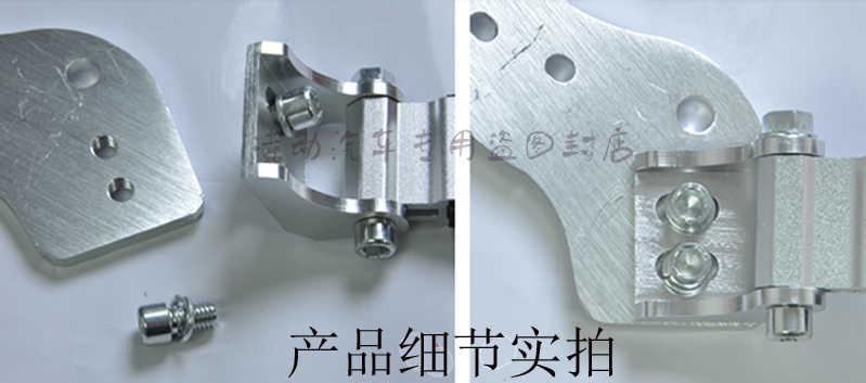 Балансировочная штанга для джипа компас Растяжка передних стоек тележка направляющая Балансирующий полюс усиливает части кузова автомобиля бар AOTO