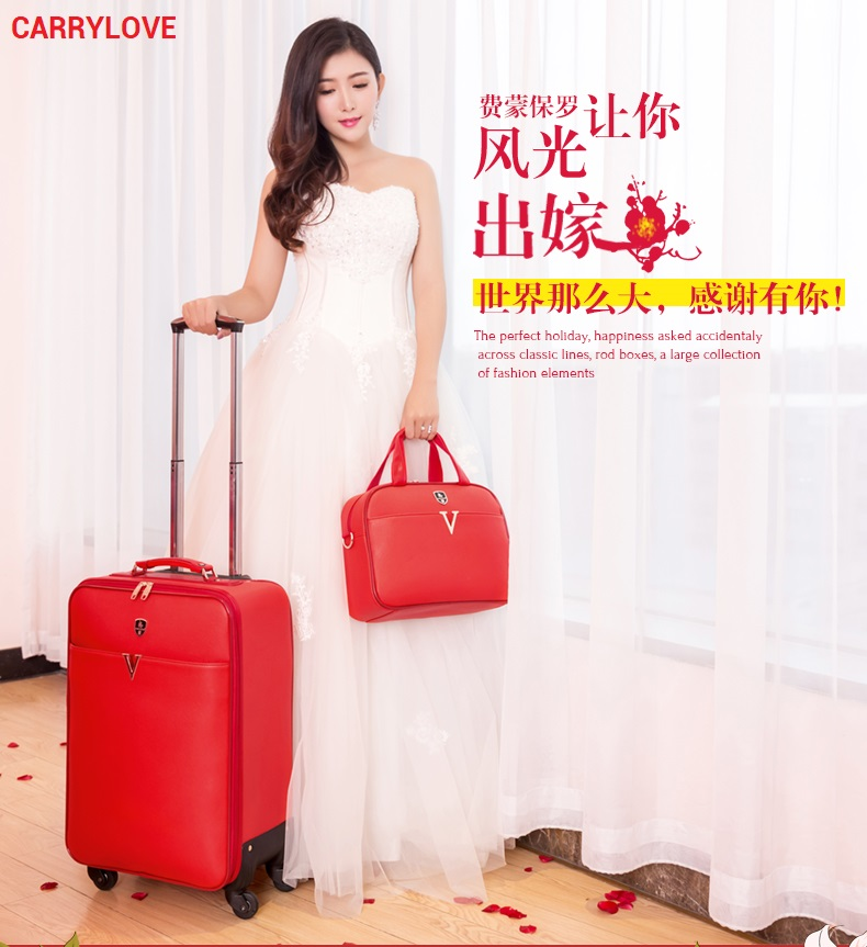 CARRYLOVE fashion Chinese red 20/24 inch PU Handbag and Rolling Luggage Spinner brand Travel Suitcase цена