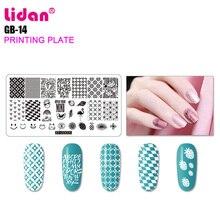 LIDAN Nail Art Printing Template 14 DIY Nail Painting Rectangular 304 Stainless Steel Plate Printing Seal Tool  Nail Stamper