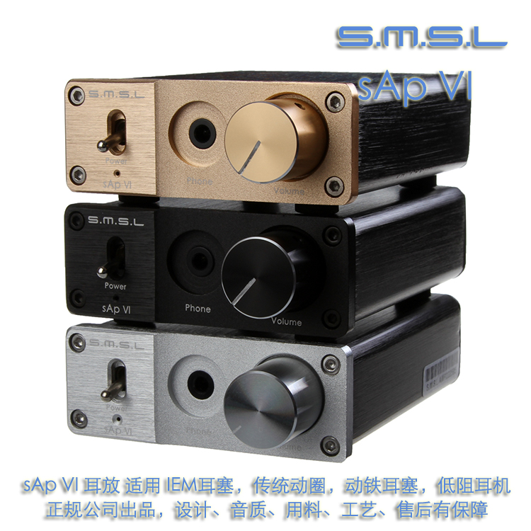 SMSL SAP-VI HiFI Portable Headphone Amplifier Audio AMP with Power Supply 3 color smsl sap 7 black