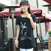 The New Spring Summer Fat XL Womens Ladies Loose Lady In The Long Short Sleeved T