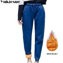 2018 Winter warm fleece Ladies High Waist Mom Female Boyfriend Jeans For Women Trousers Pants Denim Jeans Woman Plus Size XXL
