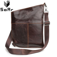 Brand Top Genuine Leather Cross Body Package Chest