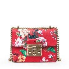 2016 spring fashion chain printing across the small fresh shoulder small bag lock bag