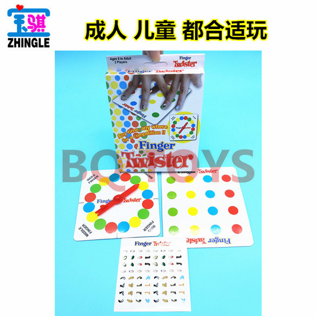 Funny FINGER TWISTER GAME Party Game hot board game for children adults competition toy