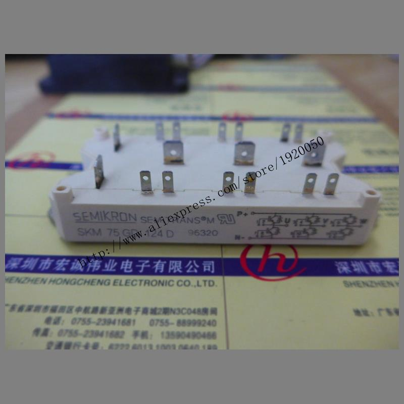 SKM75GD124D  module Special supply Welcome to order !