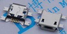 100pcs Micro USB Heavy plate 5pin 1 17mm female seat 4 Fixed feet 1 17 5P