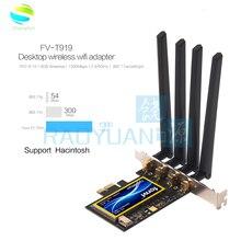 Настольная Wi-Fi карта 802,11 A/B/G/N/AC Broadcom BCM94360, беспроводная Bluetooth 4,0 Mac OSX + PC/Hackintosh, два диапазона, 802.11AC