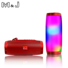 Buy m pulse and get free shipping on AliExpress com