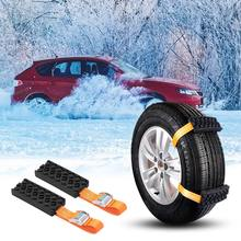 GLCC 2PCS Car Snow Chains Universal Rubber Nylon Snow Chain Emergency Anti Skid Strap Tie Belt for All Kinds of Saloon Car Tires