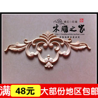 Dongyang Wood Carving Wood Trim European Decorative Decal Patch Wood Carved Bed Furniture Cabinet Door FLOWER